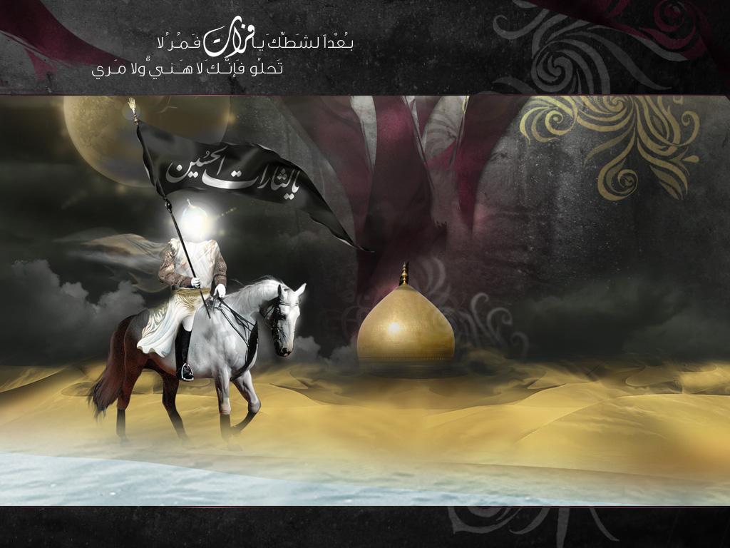 Hd wallpaper ya hussain - Hd Wallpaper Ya Hussain 84